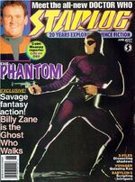 Starlog issue 227 cover