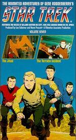 TAS VHS US 7
