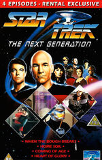 TNG Vol 5 UK Rental VHS cover