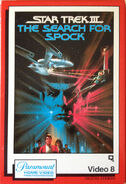 Star Trek III Video 8 cover