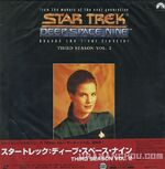 DS9 Vol 6 LD