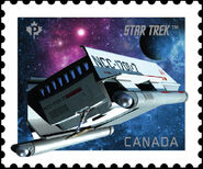 Canada Post 2017 Galileo Shuttlecraft stamp