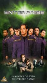 ENT 1.8 UK VHS cover