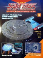 The Official Star Trek The Next Generation Build the Enterprise-D issue 3 box