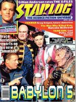 Starlog issue 213 cover