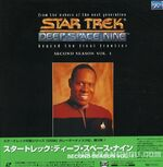 DS9 Vol 3 LD