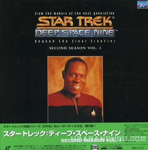 DS9 Vol 3 LD.jpg