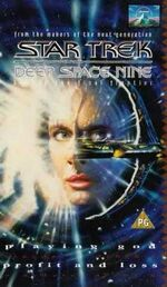 DS9 vol 19 UK VHS cover