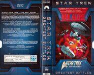 Greatest Battles Dutch Volume 1 VHS cover