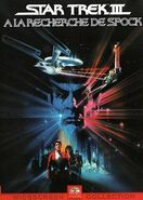 Star Trek III, à la recherche de Spock (DVD 2001)