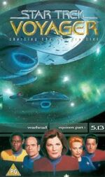 VOY 5.13 UK VHS cover