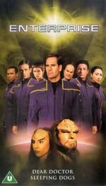 ENT 1.7 UK VHS cover