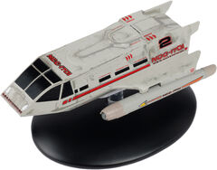 Eaglemoss USS Enterprise Passenger Shuttle