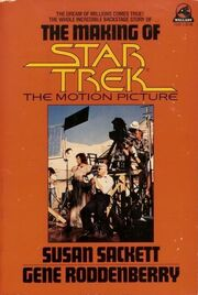 Making of ST TMP
