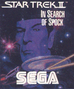 ST III Atari game