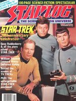 Starlog issue 112 cover