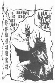 Illustration from the Book of Kosst Amojan