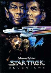 Star Trek Adventure 1988 Hollywood venue poster
