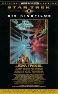 ST03 VHS Cover Die Kinofilme
