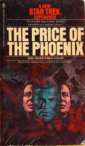 The Price of the Phoenix.jpg