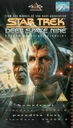DS9 4.6 UK VHS cover