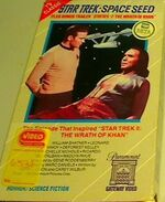 TOS Space Seed US Beta cover