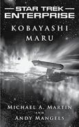 Kobayashi Maru ENT solicitation cover