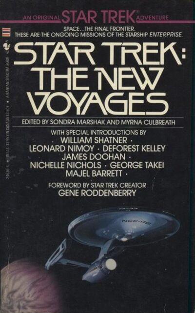 New Voyages (Bantam Cover 3)