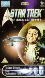 TOS 1.7 UK VHS cover