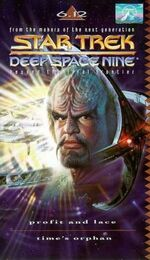 DS9 6.12 UK VHS cover