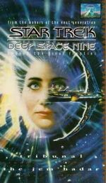 DS9 vol 23 UK VHS cover