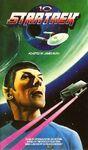 Star Trek 10 (Corgi Books 1985)