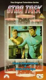 TOS vol 35 UK VHS cover