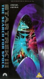 Search for Spock 1998 UK VHS widescreen cover