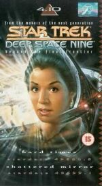 DS9 4.10 UK VHS cover