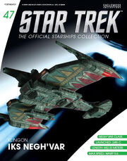 Star Trek Official Starships Collection Issue 47