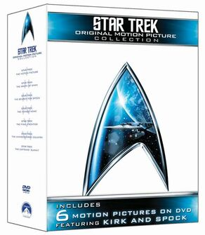 Original Motion Picture Collection DVD box R1.jpg
