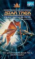 VHS-Cover DS9 3-11