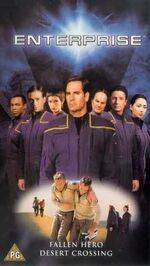 ENT 1.12 UK VHS cover
