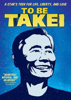 To Be Takei cover.jpg