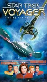 VOY 6.11 UK VHS cover