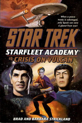 Cover of book 1, <i>Crisis on Vulcan</i>