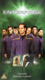 ENT 1.9 UK VHS cover