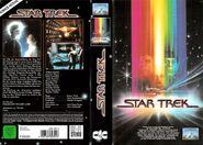 Der Film (Kinofassung - VHS Cover-Art)