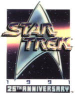 Star Trek 25th anniversary official logo