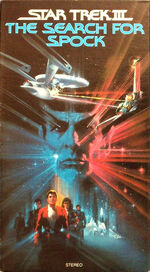 The Search for Spock 1985 US VHS cover