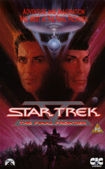 Final Frontier UK VHS rental cover