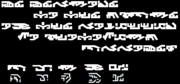 Lokirrim script