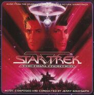 Star Trek V expanded soundtrack cover