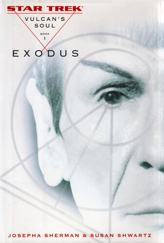 Cover of <i>Exodus</i>, book 1